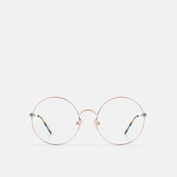 5e31f183e9 Gafas graduadas - Descúbrelas en Multiópticas - MULTIÓPTICAS