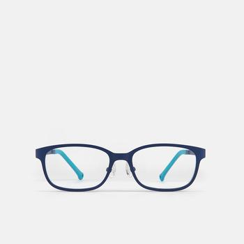 72a4781539 Gafas para niños graduadas (lentes) - monturas de diseño - MULTIÓPTICAS