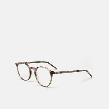 4cd3d6c1c Gafas graduadas - Descúbrelas en Multiópticas - MULTIÓPTICAS