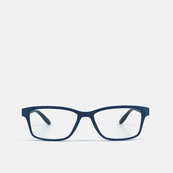 mó COURT, blue, large