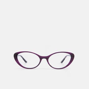 mó move 605A, purple, large